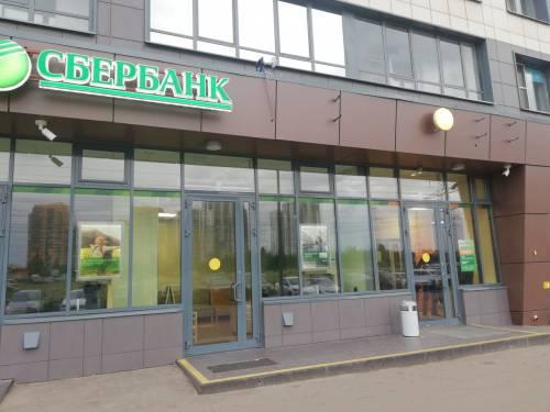 Сбербанк в 3,5 раза увеличил выдачу кредитов на ИЖС