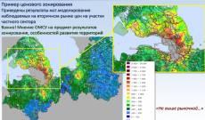 Новую кадастровую оценку сельхозземель в Ленобласти завершат к...