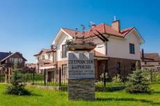 В посёлке Петровское барокко c 1 июня повышаются цены на коттеджи